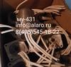 МУ-431 электродвигатель