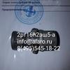 Розетка кабельная 2рт16п2эш5-а