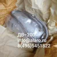 Электродвигатель ДВ-200