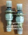 Разъем гидравлический 991АТ1-03