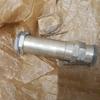 Клапан КОС-16-1