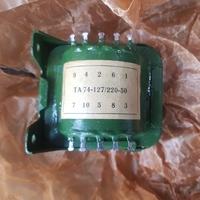 ТА-74-127/220-50