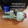 ЭПВ-250Т (765900м)