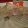 Лампа 57.7593-E /230V/500W OSRAM цоколь P28S