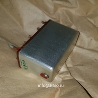 Реле электромагнитное 8Э11
