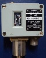 Датчики-реле давления РД-2-ОМ5-01А
