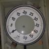 Динамометр ДПУ-500-2-ухл2