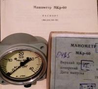 Манометр корабельный МКр-60