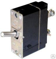 Автомат защиты сети АЗС-15