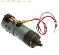 Электродвигатель МС-160 27В 160 об./мин.