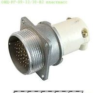 ОНЦ-РГ-09-32/30-В2 пластмасс