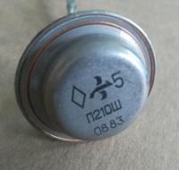П210Ш