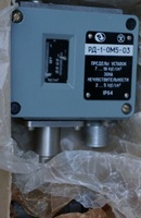 Датчик-реле давления РД-1-0М5