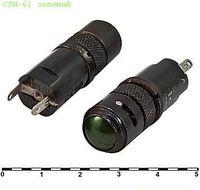 СЛМ-61 зеленый