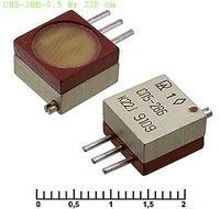 СП5-2ВБ-0.5 Вт 220 Ом