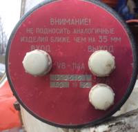 УВ-114А